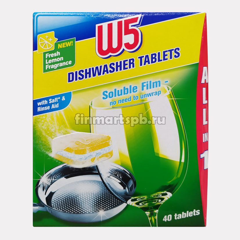 Таблетки для ПММ W5 Dishwasher tablets Lemon - 40 таб.