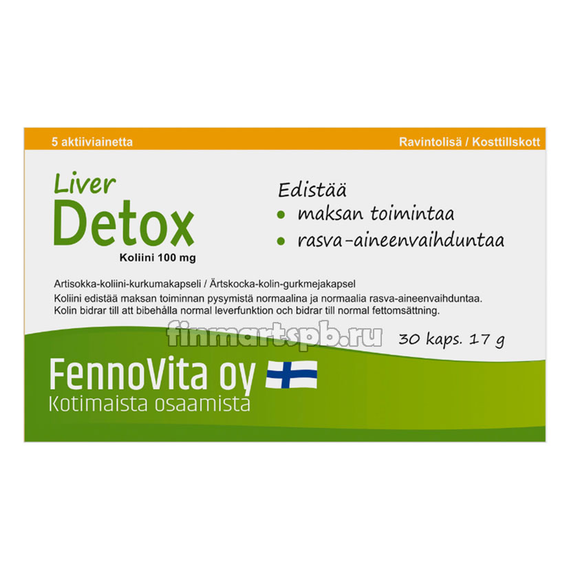 Витамины для очистки печени Fennovita Liver Detox kollini 100mg - 30 таб.