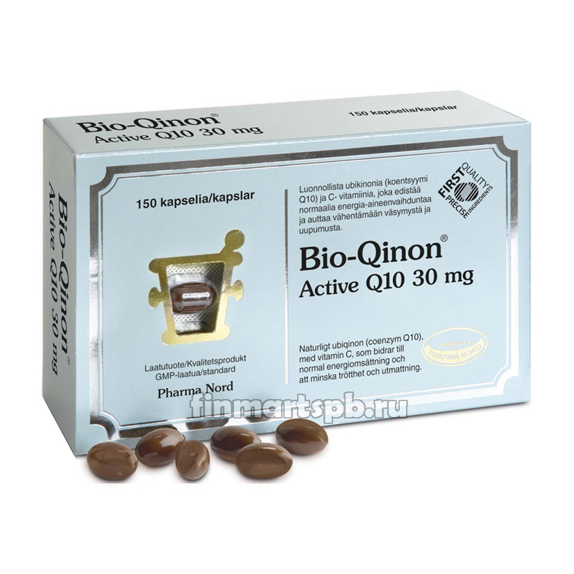 Убихинон Pharma Nord Bio-Qinon Active Q10 30 mg