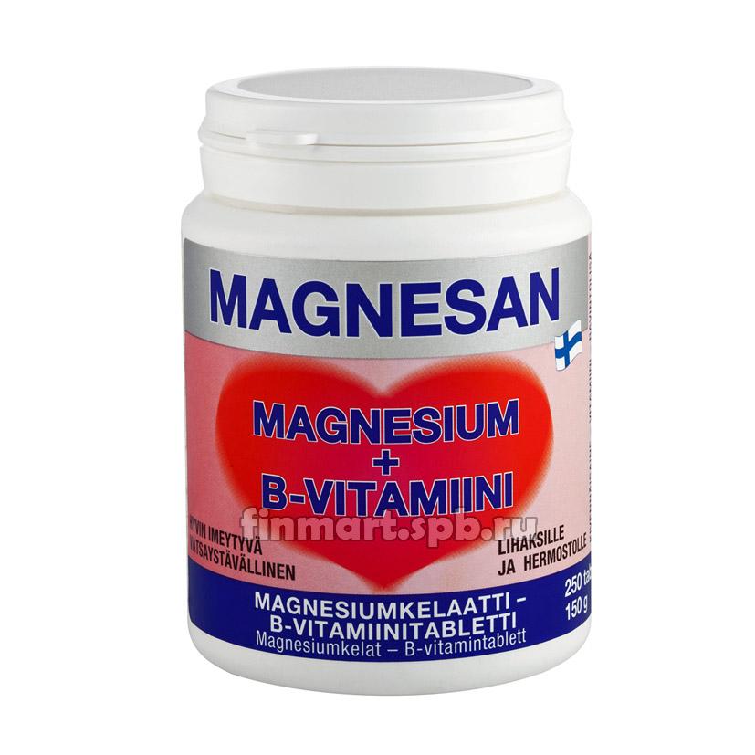 Витамины Magnesan (магнесан - магний и витамины группы B ) - 250 таб.
