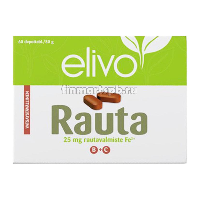 Витамины железо Elivo Rauta 25mg B+C (Эливо раута)