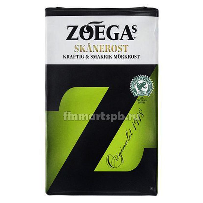 Кофе молотый Zoegas skanerost (тёмная обжарка)