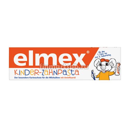Зубная паста для детей Elmex Kinder Zahnpasta
