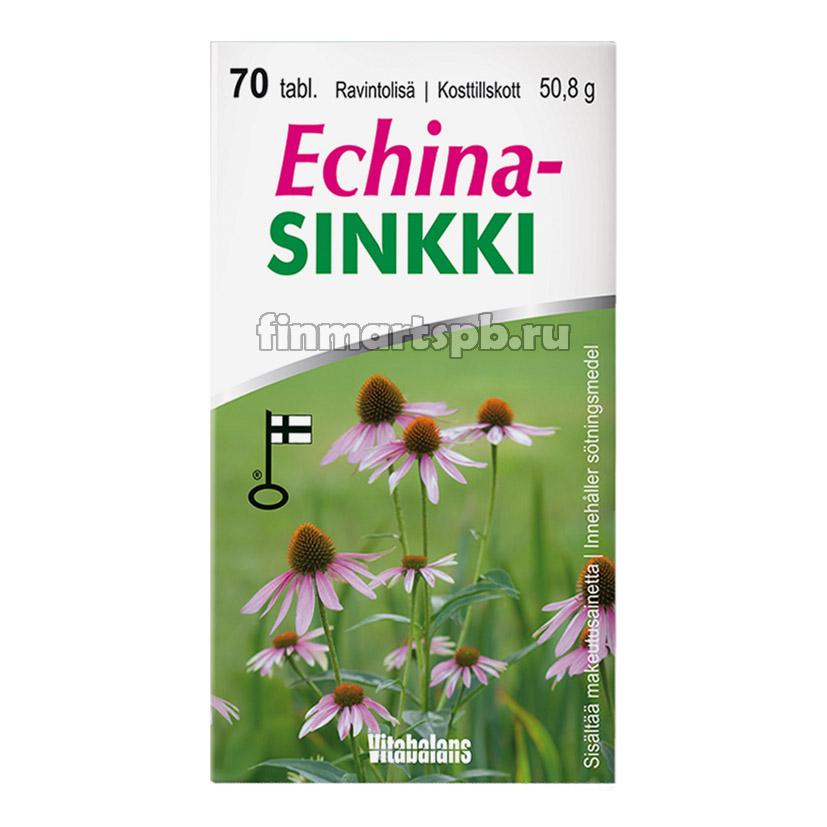 Экстракт эхинацеи с цинком и витамином С Echinasinkki (Эхина Цинк)