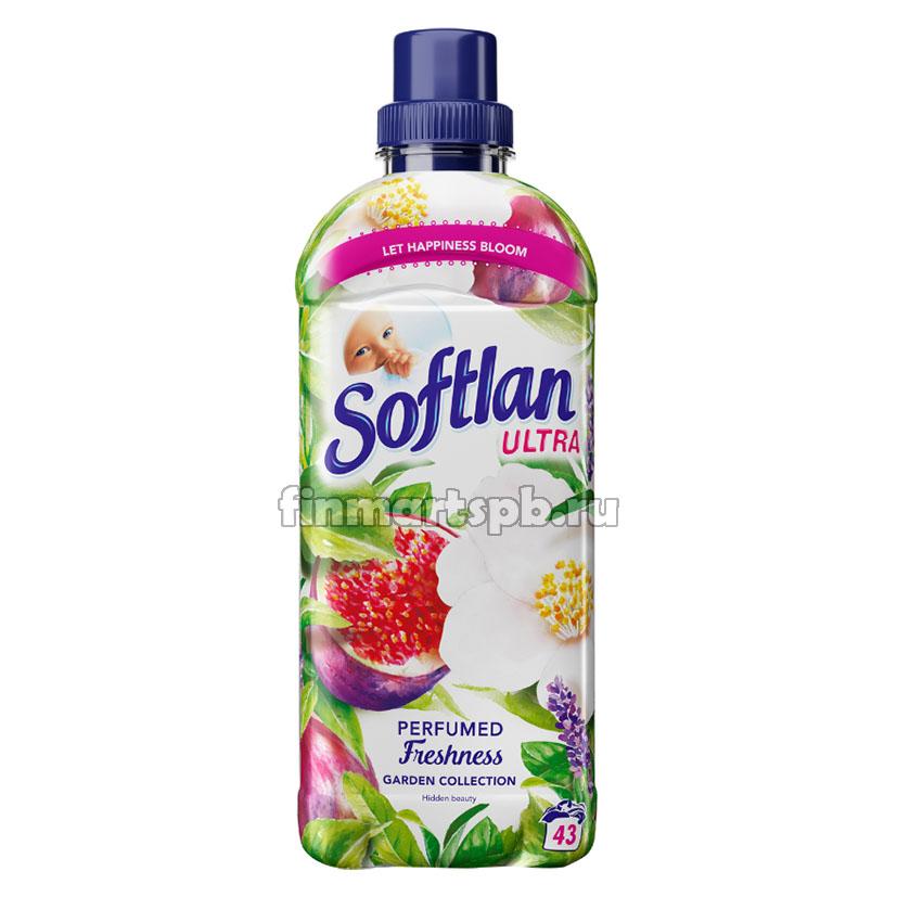 Ополаскиватель для белья Softlan Ultra Hidden Beauty