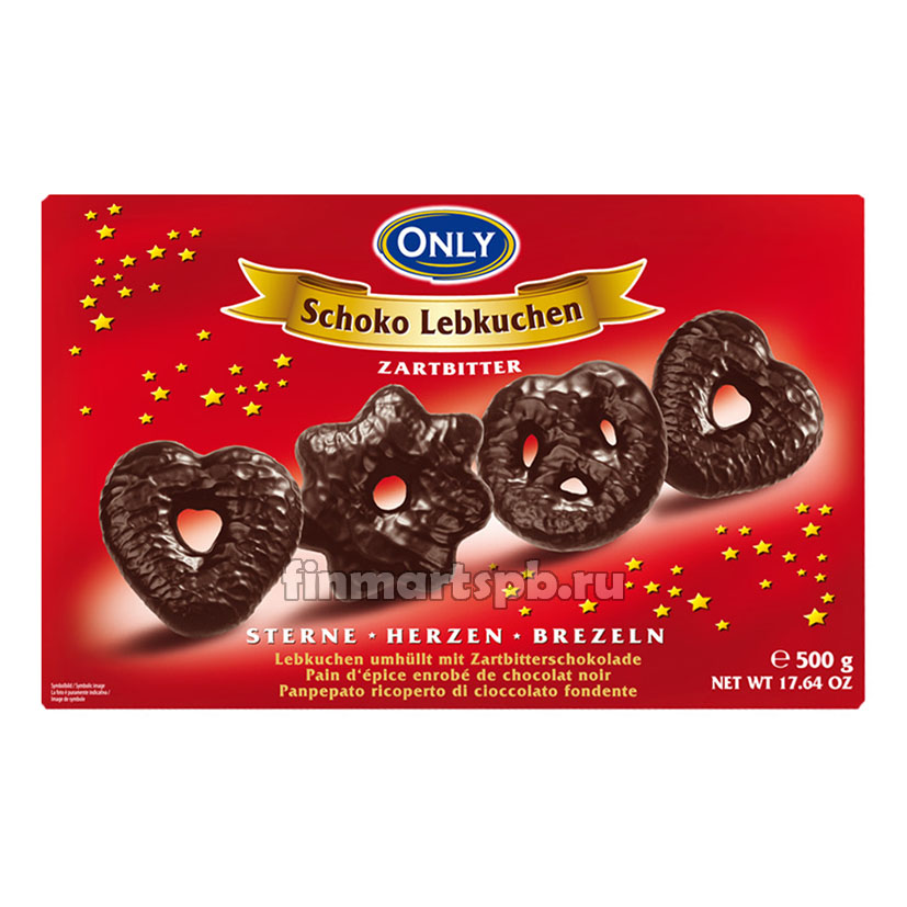 Имбирное печенье в темном шоколаде Only Schoko Lebkuchen
