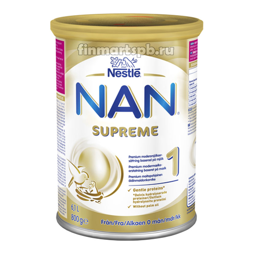 Сухая смесь Nestle NAN 1 Supreme (Нан 1 суприм), 800 гр.