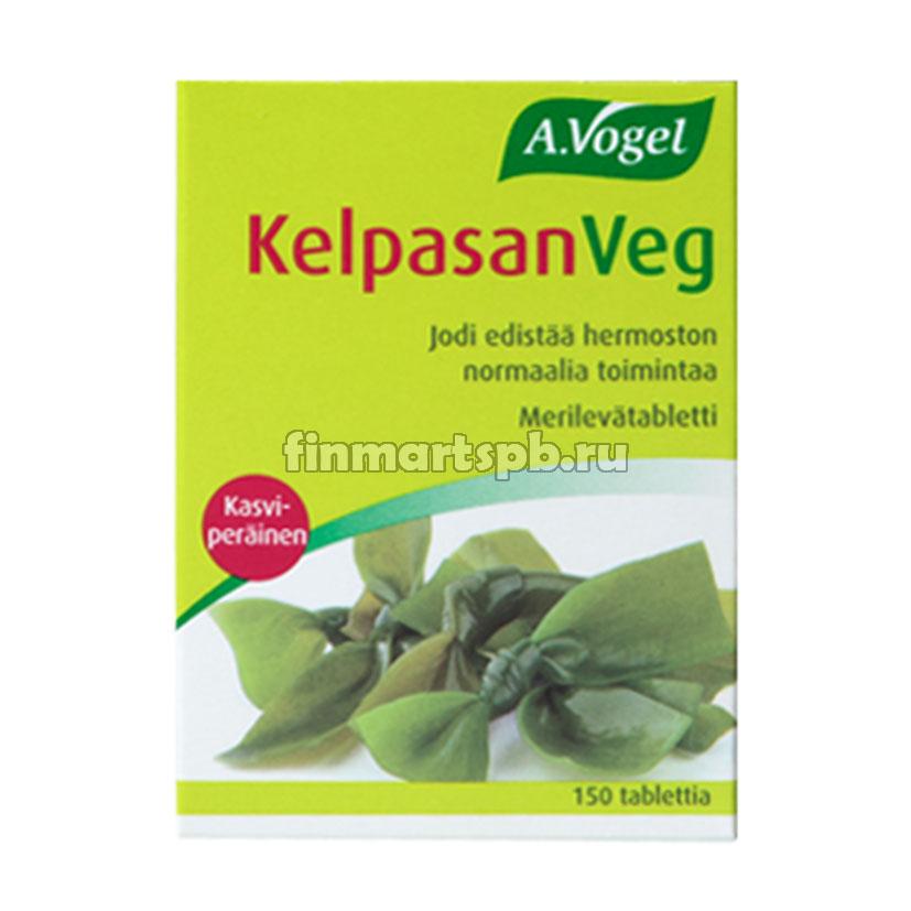 Таблетки на основе морских водорослей A.Vogel KelpasanVEG