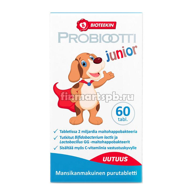 Бифидобактерии в жевательных таблетках Bioteekin Probiootti Junior