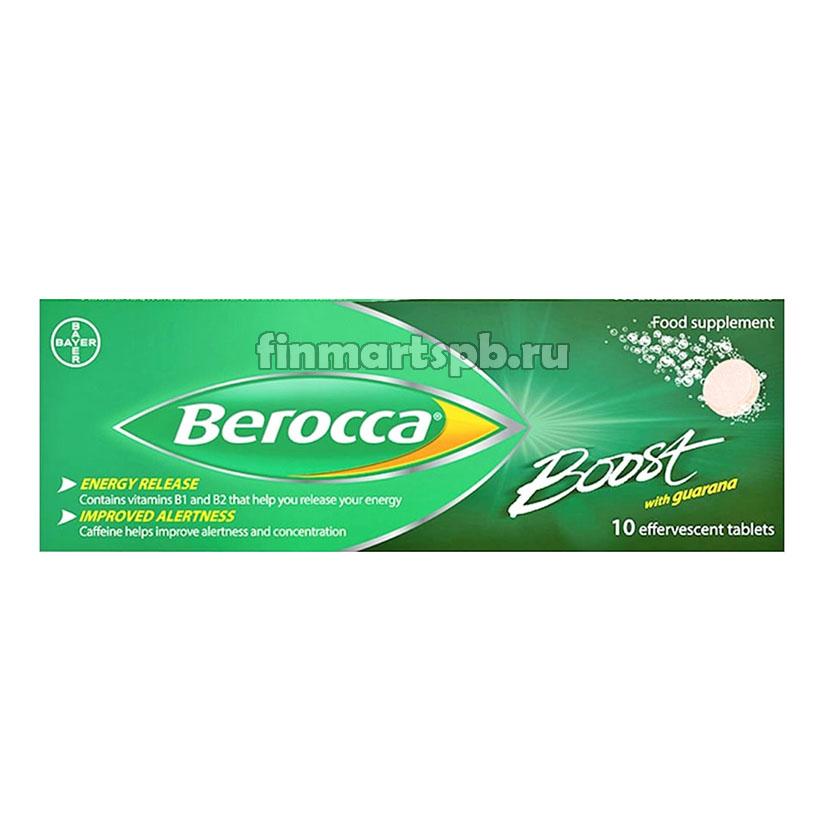 Витаминный комплекс Berocca Boost