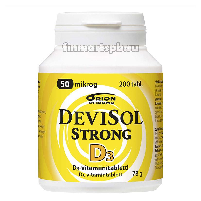 Витамин Д3 DeviSol Strong D3 50 мкг (Девисол стронг)