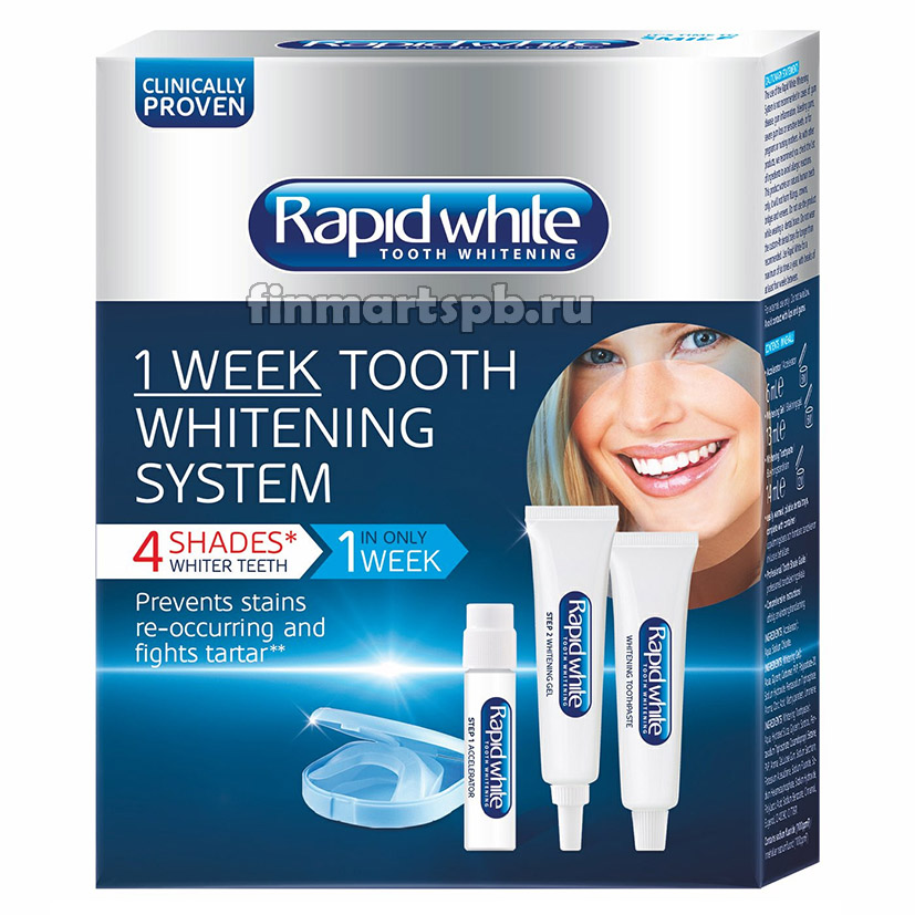 Система отбеливания зубов Rapid white 1 week tooth whitening system, 1 уп.