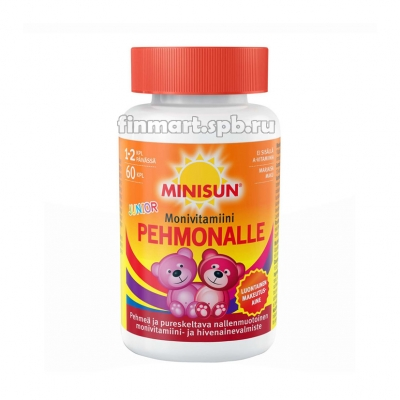 Поливитамины Minisun Pehmonalle Monivitamiini Junior - 60 шт.