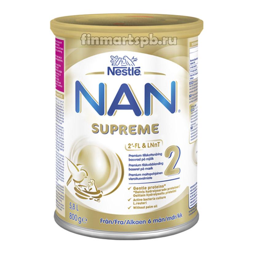 Сухая смесь Nestle NAN 2 Supreme (Нан 2 суприм), 800 гр.
