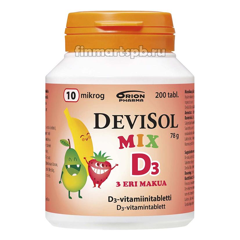 Витамин Д3 в жевательных таблетках DeviSol Mix D3 10 mkg