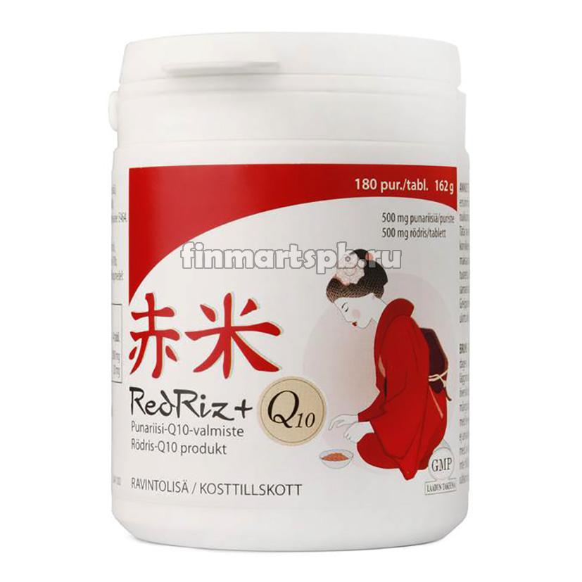Витамины для снижения холестерина RedRiz +Q10 strong (Красный рис), 180 таб.