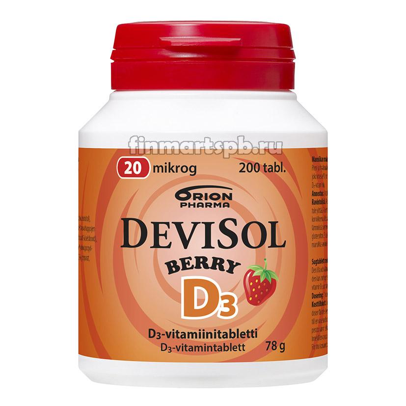 Витамин Д3 DeviSol D3 20 mkg Berry (вкус клубника)