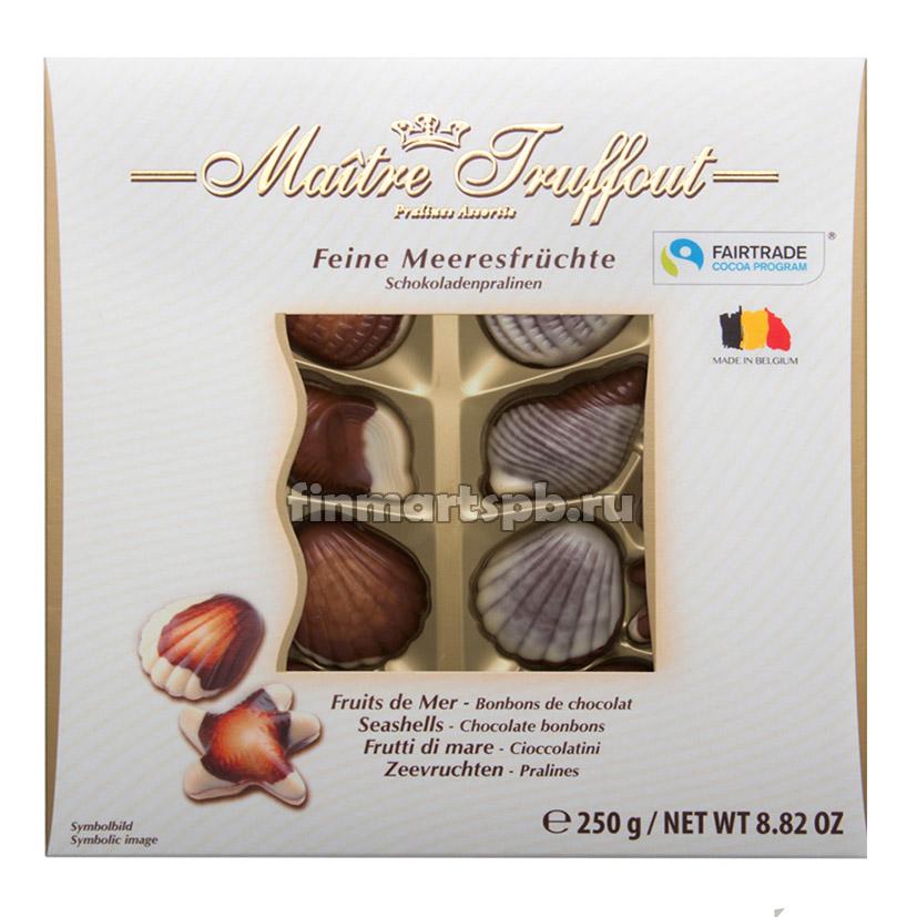 Пралине морские раковины Maitre Truffout (со начинкой из лесного ореха)
