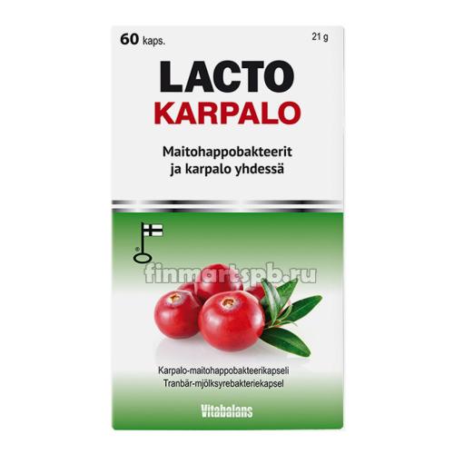 Витамины Vitabalans Lacto Karpalo