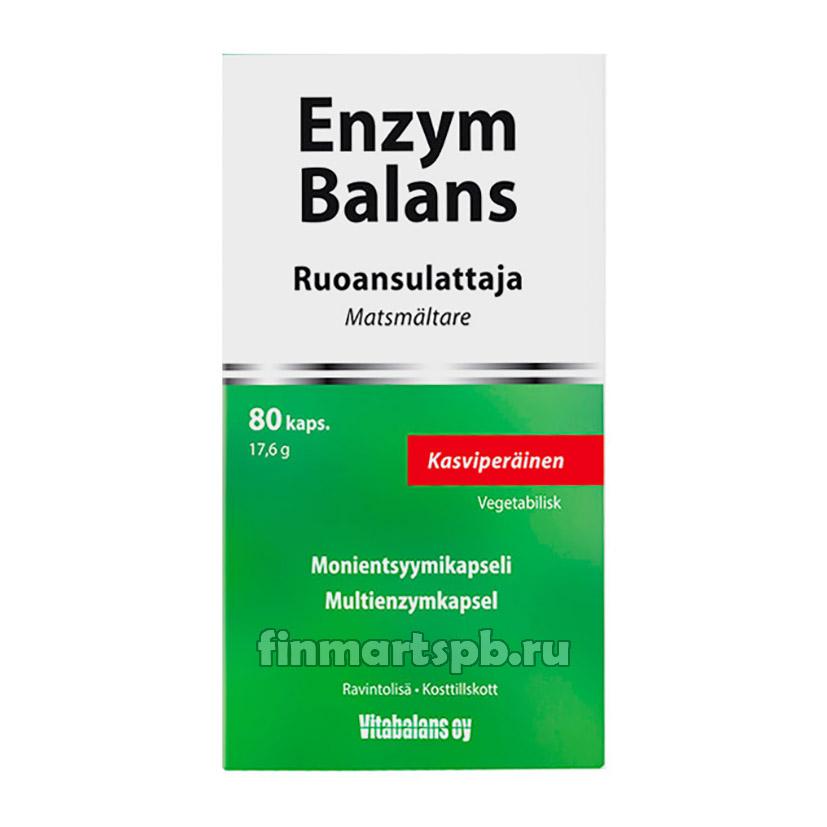 Витамины Vitabalans Enzym Balans (от вздутия и метиоризма), 80 таб.