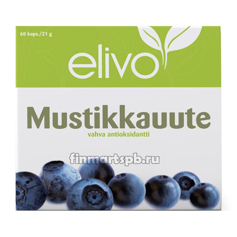 Экстракт черники Elivo Mustikka, 60 таб.