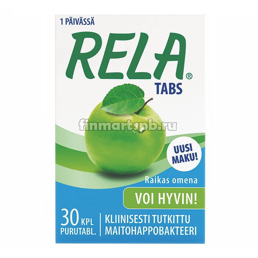 Молочнокислые бактерии Rela Tabs (вкус яблоко) - 30 таб.