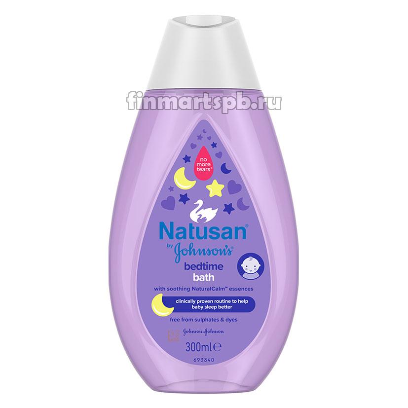 Гель-мыло для мытья Natusan Bedtime bath (перед сном)