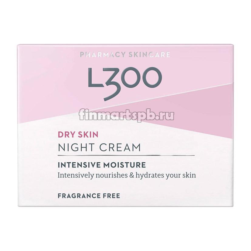 Увлажняющий ночной крем для сухой кожи L300 Dry skin Night cream