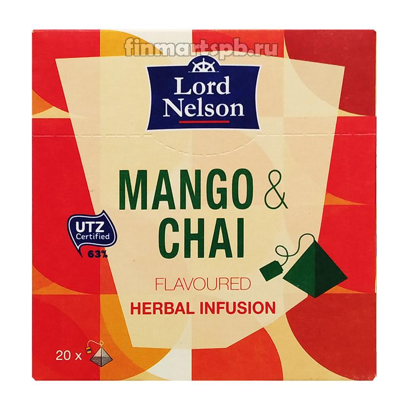 Чёрный чай Lord Nelson Mango&Chai (с манго) , 20 пак.