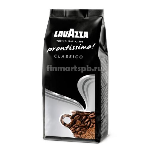 Растворимый кофе Lavazza prontissimo classico