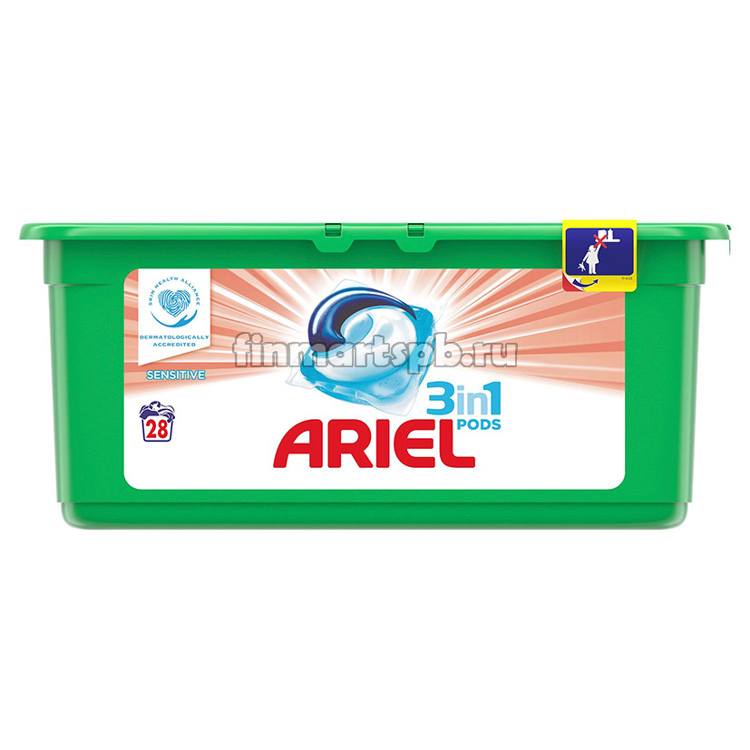 Капсулы для стирки Ariel Pods 3in1 sensetive