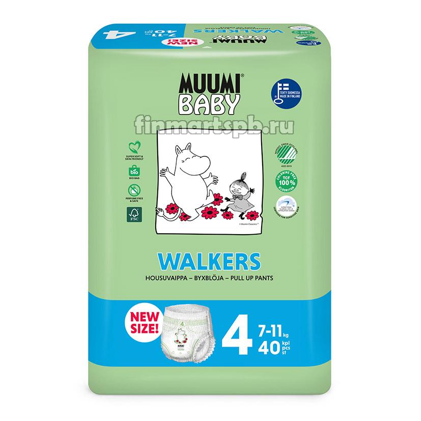 Трусики Muumi Walkers №4  (7-11 кг)