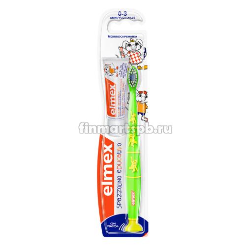 Детская зубная паста и щетка Elmex (с 0 до 3-х лет)