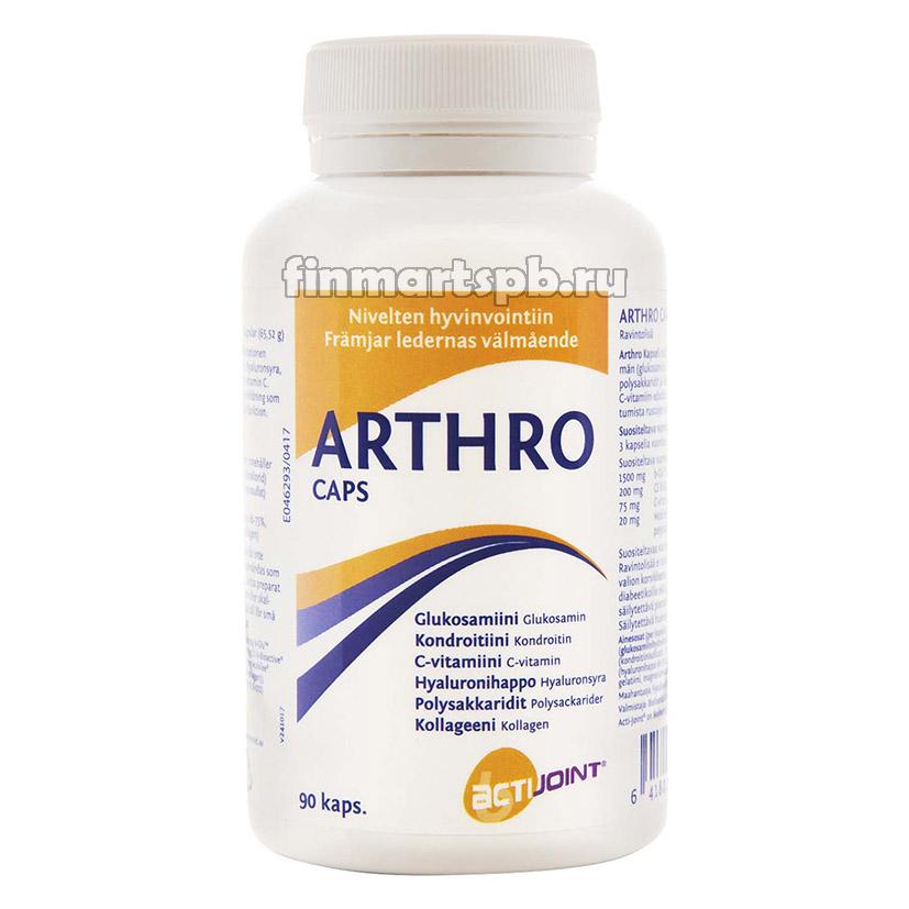 Витамины для суставов Arthro Caps (артро капс)