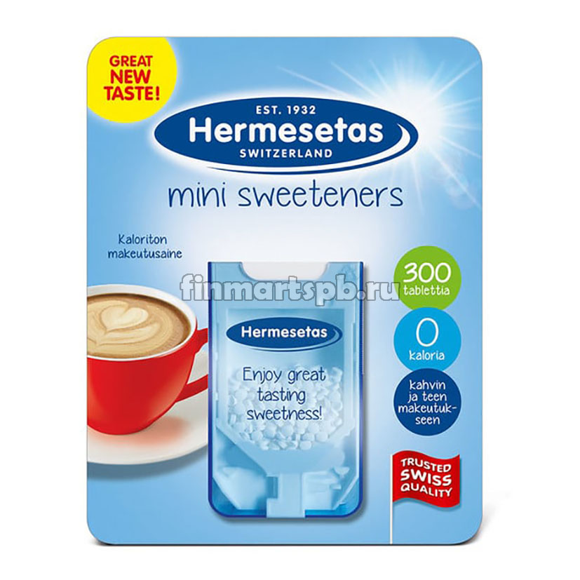 Заменитель сахара Hermesetas Mini Sweeteners