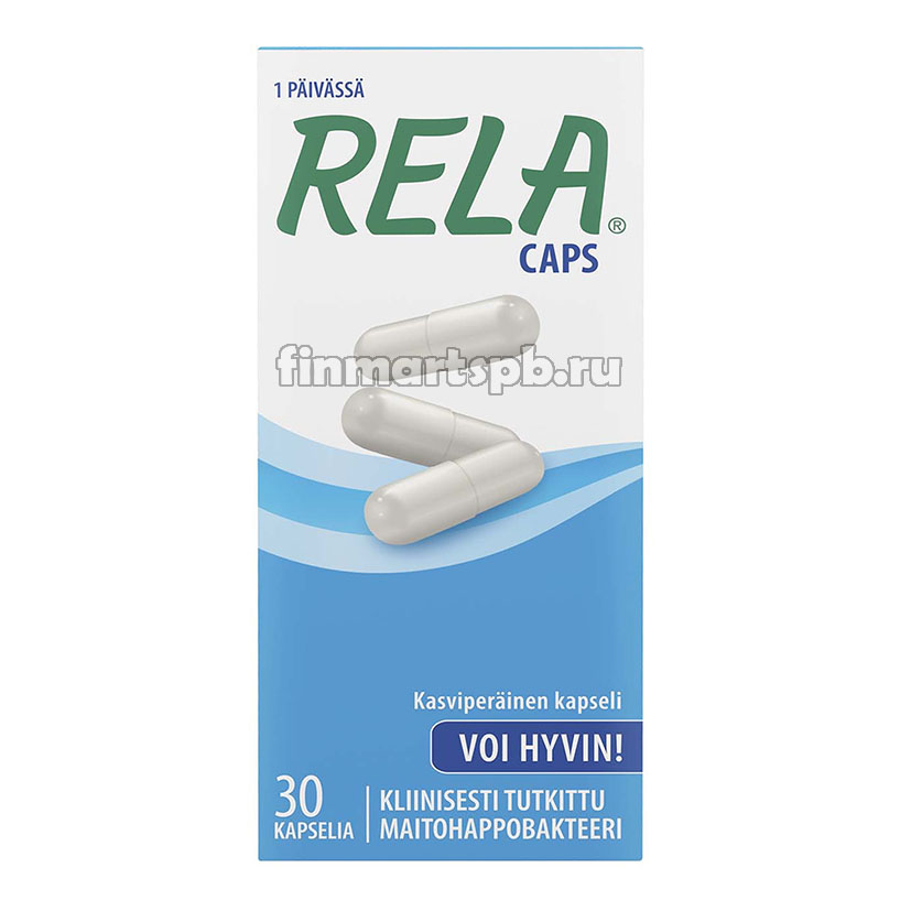 Молочнокислые бактерии в капсулах Rela Caps (без вкуса)