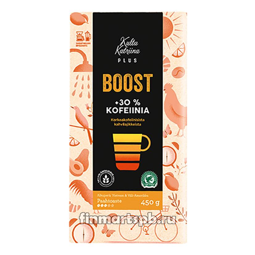 Кофе молотый Kulta Katriina plus Boost
