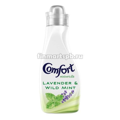 Кондиционер для белья Comfort Lavender & wild mint