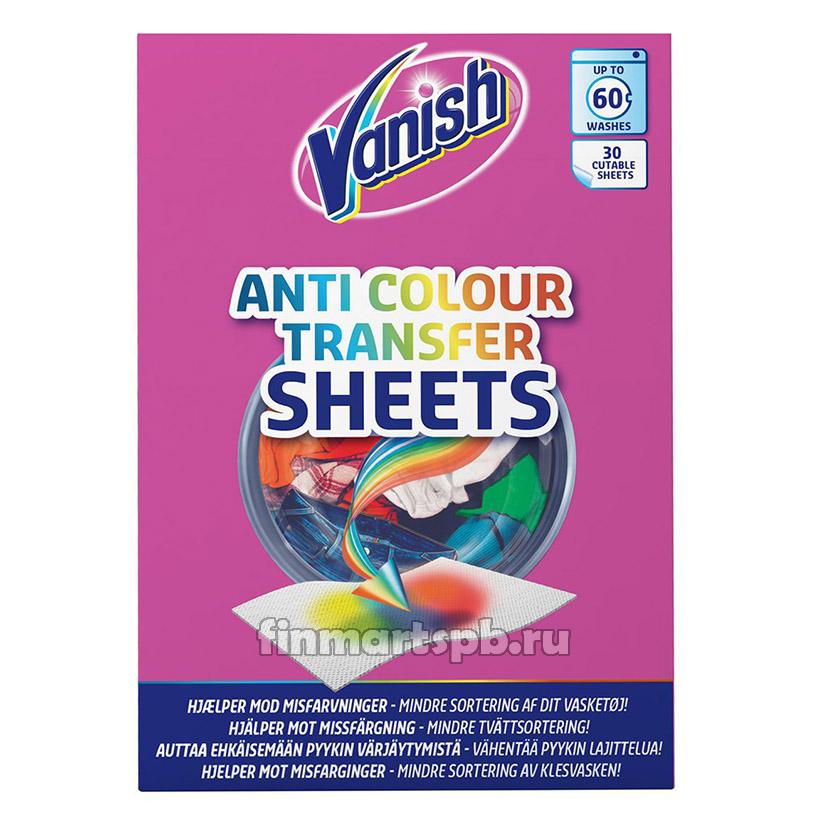 Ловушка для цвета и грязи Vanish anti colour transfer sheets