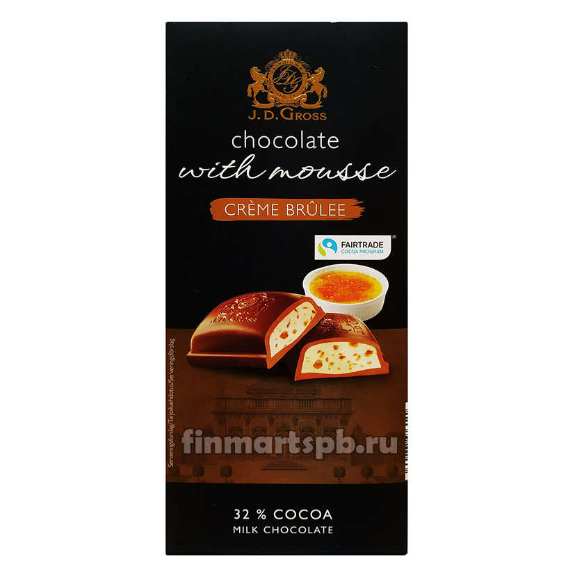 Молочный шоколад J.D.Gross chocolate with mousse creme brulee