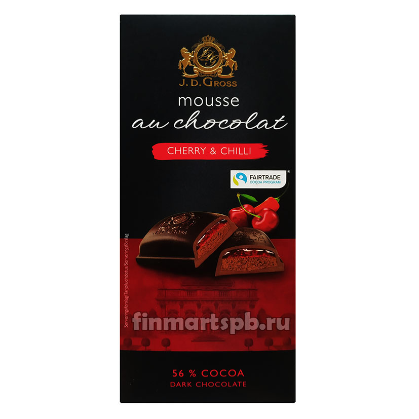 Тёмный шоколад J.D.Gross mouse au chocolate cherry&chilli