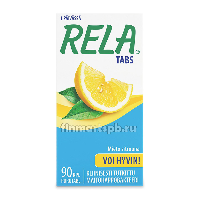 Молочнокислые бактерии Rela Tabs (вкус лимон)