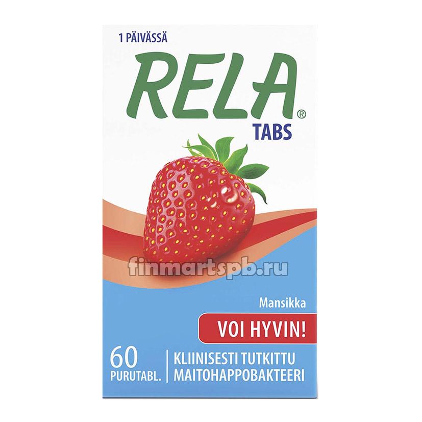 Молочнокислые бактерии Rela Tabs (вкус клубника)