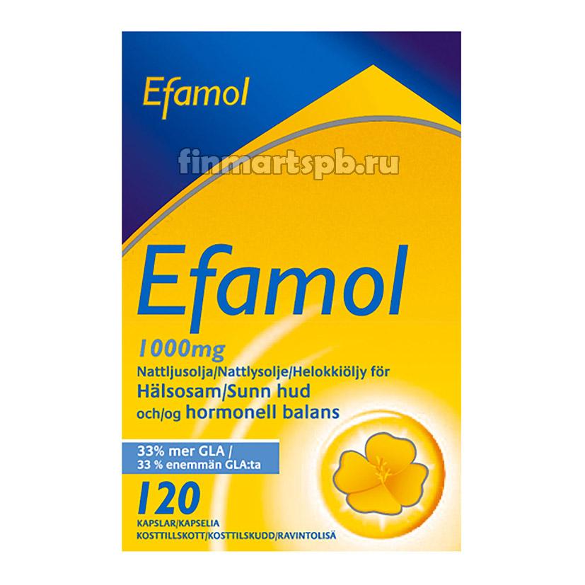 Масло вечерней примулы Efamol 1000мг , 120 капсул.