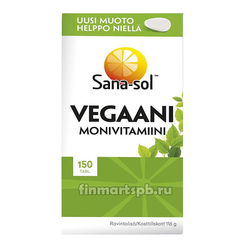 Мультивитаминный комплекс для веганов Sana sol Vegaani monivitamiini