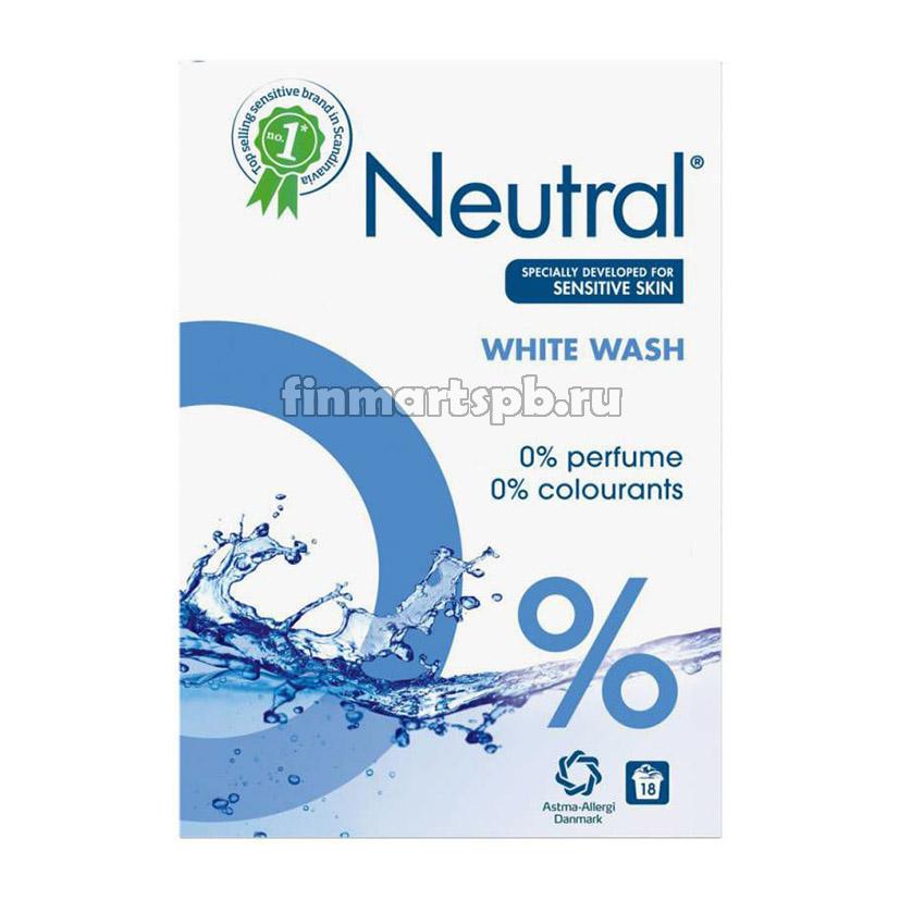 Стиральный порошок Neutral White wash (гипоалергенный)