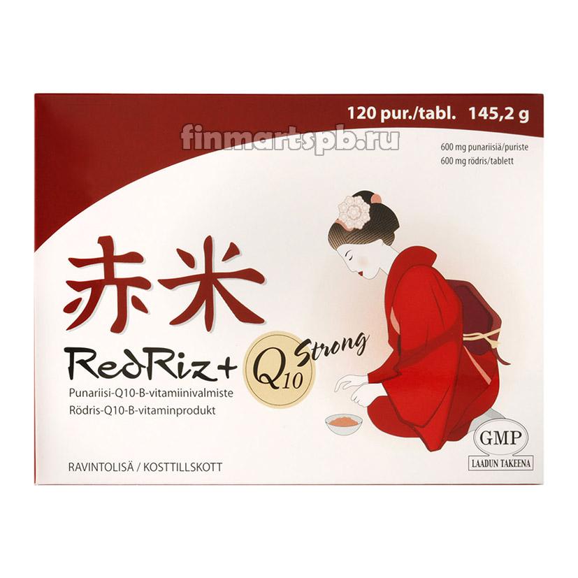 Витамины для снижения холестерина RedRiz +Q10 strong (Красный рис)