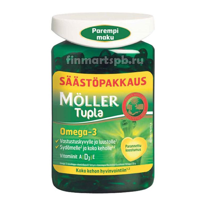 Moller Tupla Omega-3 (Моллер Тупла)