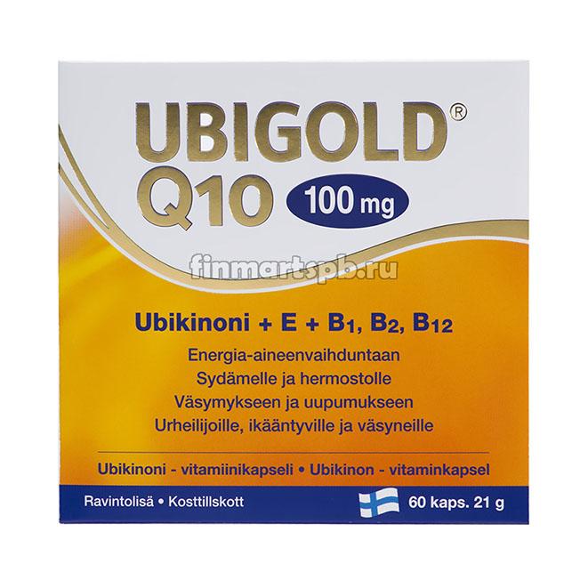 Витамины с убихоном Ubigold Q10 100mg