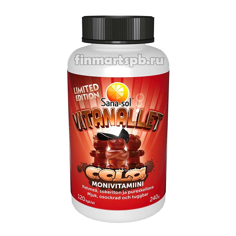 Витамины Sana-sol Vitanallet Cola (Сана-сол жевательные мишки)